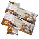花生牛奶冰棒100g(25支/盒)共2盒特惠價!!