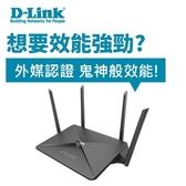D-Link 友訊 DIR-882 AC2600 雙頻Gigabit 無線路由器【原價3599↘現省700!!】