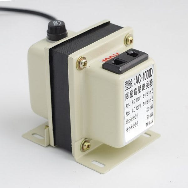 日本電器家電專用 110V轉100V 變壓器 降壓器1000W專用 生活家電 《Life Beauty》