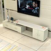 電視櫃鋼化玻璃電視櫃茶几簡約現代小戶型迷你客廳伸縮電視機櫃wy【全館85折】