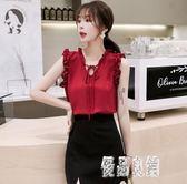 襯衫女設計感小眾新款韓版無袖雪紡衫洋氣超仙系帶v領上衣 XN2476【優品良鋪】