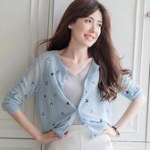夏季空調衫韓版冰絲刺繡薄外套七分袖針織外搭開衫短款防曬衣女 晴光小語