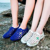 洞洞鞋 女夏季新款情侶沙灘涼鞋鏤空透氣溯溪鞋防水羅馬涼鞋 DJ9489『毛菇小象』