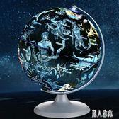 哪里25cm高清教學小號兒童中學生用星座地球儀臺燈辦公室書房擺件 DJ12369『麗人雅苑』