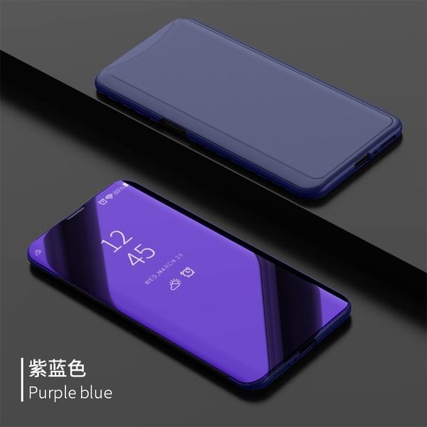 OPPO Find X 手機殼 奢華 電鍍 立式 鏡面 保護套 翻蓋式 可支架 硬殼 時尚 保護殼