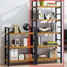 書櫃 書櫥 BT-172-4 工業風高書...