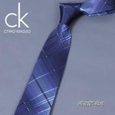 CK商務正裝領帶男韓版休閒學生職業百搭黑色新郎結婚桑蠶絲禮盒裝