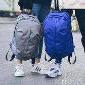 後背包雙肩背包書包男女校園原宿ulzzang 高中學生時尚潮流百搭簡約 至簡元素