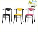 {{ 海中天時尚傢俱 }} C10  摩登時尚 餐椅系列 499-13  奇士餐椅/烤黑腳
