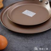 平底鍋  學廚班戟皮可麗餅千層平底鍋煎鍋煎盤雞蛋卷模具果子不沾烘焙工具 娜娜小屋