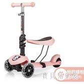 兒童滑板車 滑滑踏板車溜溜車寶寶三合一單腳男女小孩 BF23654『寶貝兒童裝』