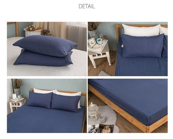 舒柔綿 極簡主義 玩色素色床包 9色可選 紫 單人