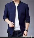 諾尼歐2020新款春裝中年男士外套薄款春秋季夾克30歲40中年夾克「時尚彩紅屋」