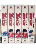 影音專賣店-U00-900-正版DVD【鄰家女孩 第1-101話 國日語】-套裝動畫