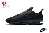 NIKE Air Max Sequent 4 慢跑鞋 男款 氣墊避震運動鞋 O7216#黑色◆OSOME奧森鞋業