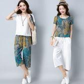 【GZ72】新款休閒寬鬆棉麻套裝  七分褲+短袖T恤時尚亞麻兩件式~小Q美眉