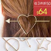 髮飾 復古 金屬 幾何 愛心 星星 髮簪 髮飾【DD1607073】 BOBI  04/20