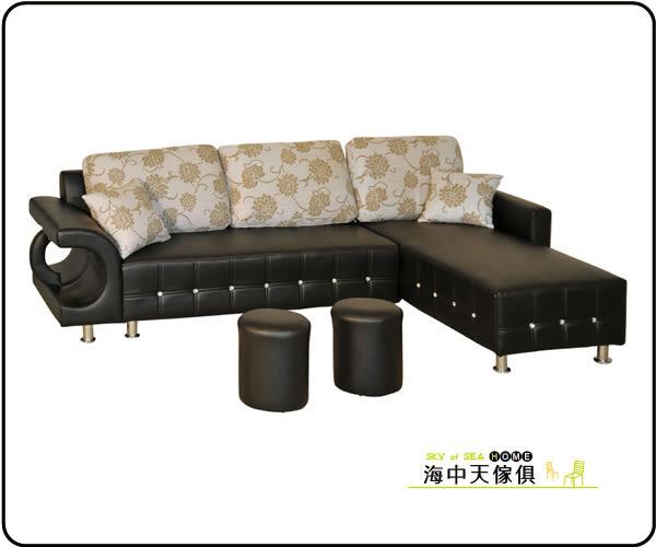 {{ 海中天休閒傢俱廣場 }} C-21  摩登時尚 組椅系列  39-7  850#L型沙發(整組)