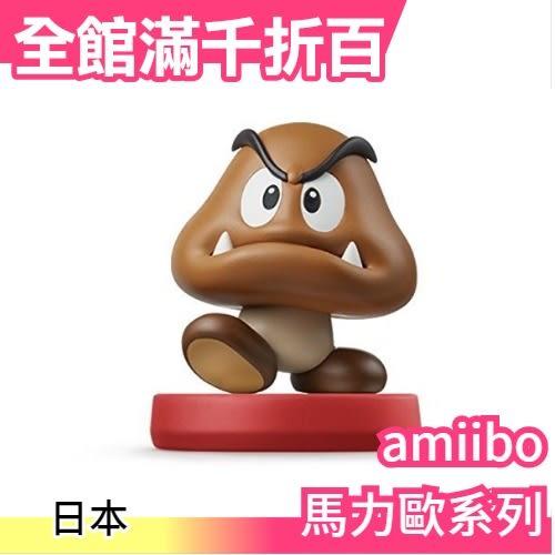 【小福部屋】【壞香菇】日本 超級瑪利歐系列 奧德賽 amiibo NFC可連動公仔 任天堂 WII【新品上架】
