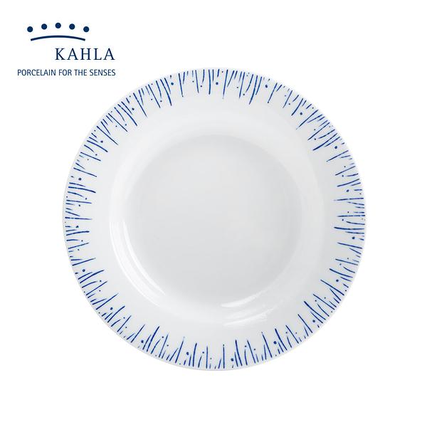 德國Kahla藍調之美(點點印Stamping)-24cm湯盤/深盤