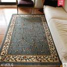 美式地毯客廳歐式茶几墊臥室床邊滿鋪現代簡...
