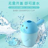 兒童花灑洗頭杯嬰兒洗澡水瓢水勺寶寶水舀子塑膠加厚浴勺子洗發杯