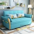 沙發床 沙發床兩用多功能可摺疊單雙人小戶型客廳推拉坐臥經濟型陽台伸縮 小艾時尚NMS