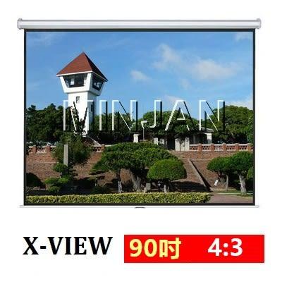 【名展音響】X-view 功能型手拉幕 MWN-9043 90吋4:3 上黑邊15cm 簡約風外罩