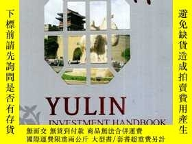 二手書博民逛書店玉林.YULIN-INVESTMENT罕見HANDBOOKY208183 YuLin Municipal Bu