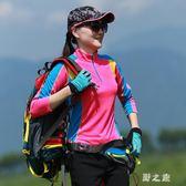 大碼 戶外運動女拼色吸汗透氣立領彈力徒步登山長袖快干防曬T恤 qz6356【野之旅】