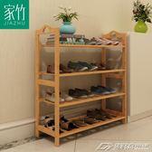 鞋架多層家用簡易楠竹置物架經濟型收納大鞋架子組裝簡約防塵鞋柜igo  潮流前線