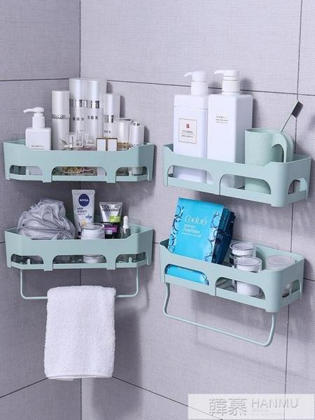 免打孔衛生間浴室置物架壁掛洗手廁所洗漱台毛巾架化妝用品收納盒  4.4超級品牌日 YTL