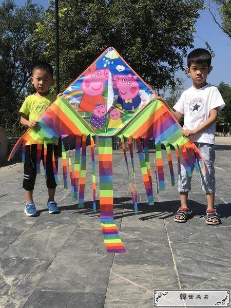 兒童風箏新款1.5米卡通三角小豬汪汪隊初學者微風易飛