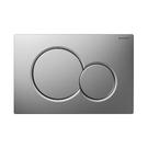 【麗室衛浴】瑞士原裝GEBERIT Sigma01 埋壁雙段冲水面板  115.770.46.5(霧銀)
