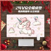24V暖桌墊加熱滑鼠墊發熱寫字墊暖手墊學生辦公電熱桌墊圣誕禮物    提拉米蘇