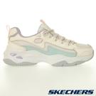 SKECHERS D'LITES 4.0 女鞋 休閒 老爹 復古 穩定 抓地力 米白紫綠【運動世界】149491NTMT