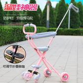 帶娃出門遛娃神器 兒童三輪車簡易輕便折疊1-6歲五輪手推車溜娃推薦