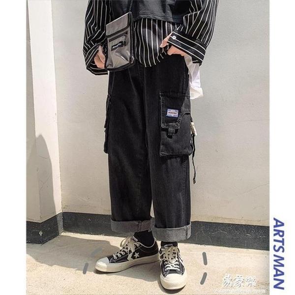 牛仔褲工裝牛仔褲男士韓版寬鬆潮流潮牌直筒百搭寬管褲子 易家樂