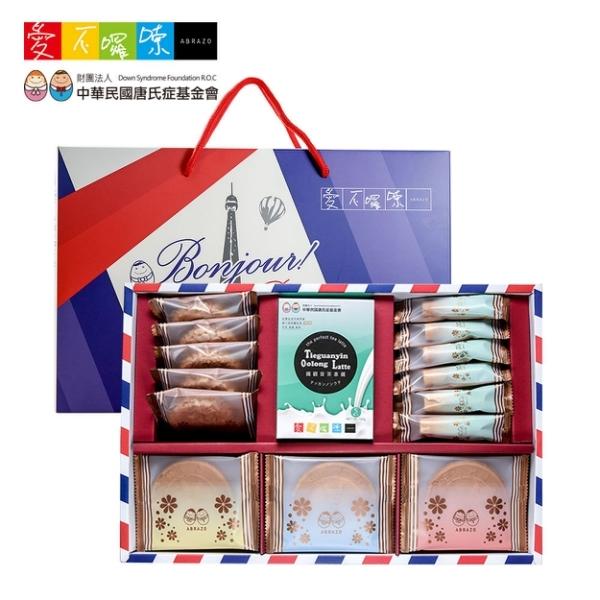 【愛不囉嗦庇護工場】左岸香頌皇家午茶餅乾禮盒