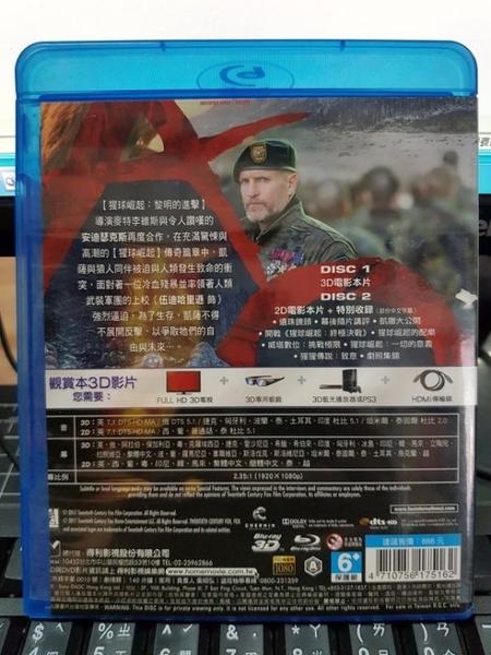 挖寶二手片-Q04-077-正版BD【猩球崛起:終極決戰 3D單碟】-藍光電影(直購價)海報是影印