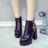 冬季新款韓版短靴女原宿百搭加絨粗跟女士高跟鞋拉鏈女鞋 DN21826『男神港灣』