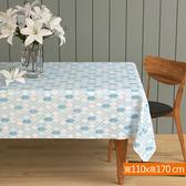 翦綠印花桌巾 長110x寬170cm 藍色