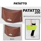 PATATTO 200 日本摺疊椅 日本椅 露營椅 紙片椅 日本正版商品 (咖啡)