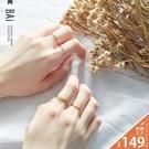 戒指 六角星螺旋紋鏤空三角關節戒4入組合-BAi白媽媽【308144】