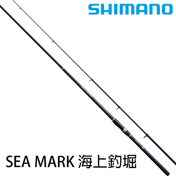 漁拓釣具 SHIMANO 19 SEA MARK S350 [海上釣堀]