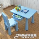 兒童桌椅套裝寫字台遊戲桌書桌吃飯桌畫畫小桌子塑料家用 時尚芭莎