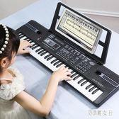 兒童電子琴女孩鋼琴初學61鍵充電小學生男孩通用啟蒙樂器早教玩具 QQ8338【艾菲爾女王】