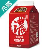 J-光泉午后時光-重乳奶茶400ML【愛買冷藏】