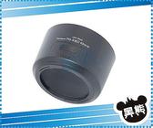 黑熊館 Pentax 專用遮光罩 50-200mm f/4-5.6 ED WR 專用 PH-RBD 49mm RBD 太陽罩遮光罩