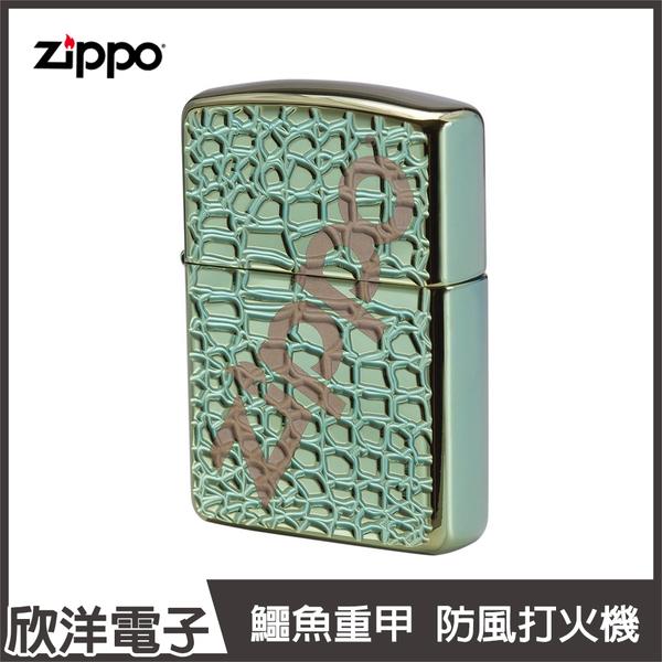 Zippo 鱷魚重甲 防風打火機 (29525)